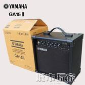 吉他音箱 雅馬哈Ga15II便攜彈唱民謠吉他小音箱原聲電箱電木吉它音響 城市玩家