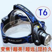 感應充電式頭燈強光超亮遠射夜釣釣魚鋰電戶外頭戴式防水 JL3055 『伊人雅舍』TW