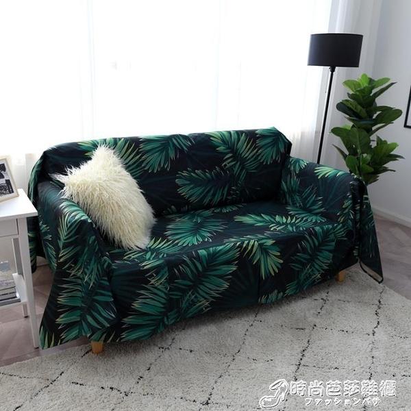 沙發罩 北歐沙發布全蓋沙發巾蓋布ins風綠植沙發布單雙人網紅懶人沙發套 雙十二全館免運