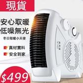 電暖器小太陽電暖氣家用節能迷妳熱風小型電暖器110v 夏季上新