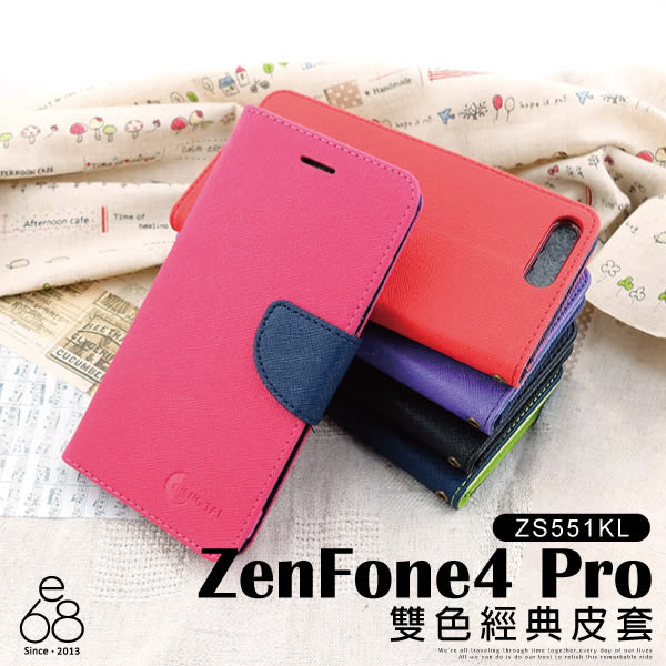 E68精品館 經典款 雙色 皮套 ASUS ZenFone4 Pro ZS551KL Z01GD 手機殼 支架 翻蓋 卡片 保護套