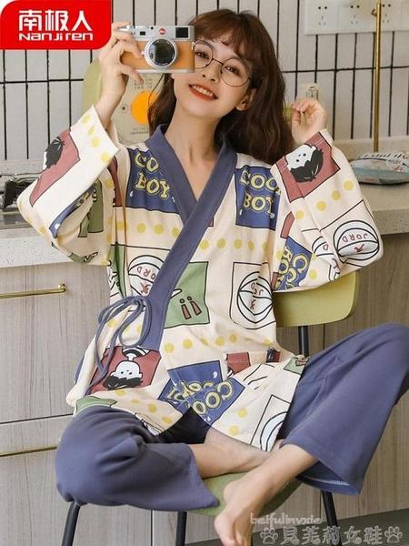 和服睡衣女春秋長袖純棉寬鬆日式可愛家居服秋冬季全棉套裝 貝芙莉