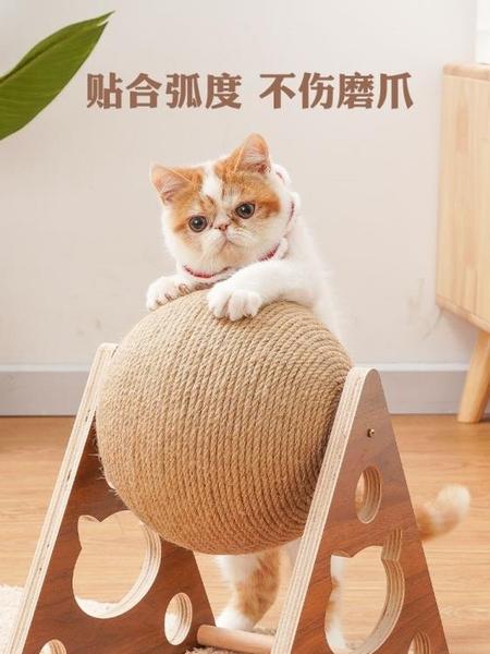 耐磨貓抓板不掉屑實木立式貓咪玩具用品貓磨爪子專用器劍麻貓抓球