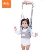 學步帶嬰幼兒學步帶透氣兒童寶寶學走路神器防摔安全防勒10-18個月 俏女孩