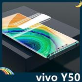 vivo Y50 滿版水凝膜 全屏3D曲面 抗藍光 高清原色 防刮耐磨 防爆抗汙 螢幕保護貼 (兩片裝)
