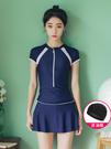 分體游泳衣女保守三件套遮肚顯瘦2018新款韓國小香風溫泉學生泳衣