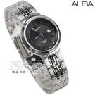 ALBA雅柏錶 都會城市風格 日期顯示窗 防水手錶 藍寶石水晶玻璃 不銹鋼帶 黑色 女錶 AH7N51X1 VJ22-X254N