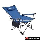 戶外折疊躺椅便攜式超輕釣魚椅子沙灘露營導演椅美術生靠背小凳子【探索者戶外生活館】