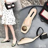 後空單鞋•小清新高跟鞋少女粗跟方頭子女2019夏韓版包腳涼鞋仙女風CC4214『麗人雅苑』