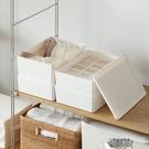 內衣收納盒家用內褲整理盒 塑料文胸襪子內衣褲儲物 【快速出貨】