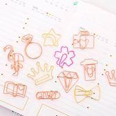 【BlueCat】玫瑰金與金色系列造型迴紋針