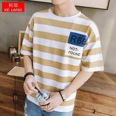 短袖T恤男夏季韓版男士圓領條紋五分袖上衣港風寬鬆體恤潮牌衣服
