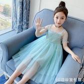 女童禮服公主裙夏季蓬蓬裙2020新款春夏裝洋裝連身裙兒童洋氣洋氣裙子 LR21224『3C環球數位館』