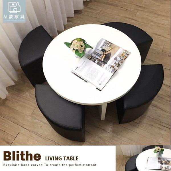 大茶几含椅凳 圓茶几 童趣味邊桌 咖啡桌 客廳桌 北歐鄉村風格【J712】品歐家具