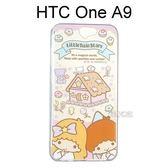 雙子星透明軟殼 [糖果屋] HTC One A9【三麗鷗正版授權】