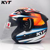 【KYT VO 雙鏡片 安全帽 #47 選手彩繪 雙D扣 3/4罩 半罩】 內襯全可拆、加贈深墨片