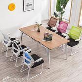 電腦椅家用現代簡約懶人靠背辦公室椅子休閒宿舍弓形透氣網布座椅 YXS辛瑞拉