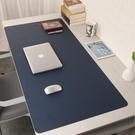 滑鼠墊 辦公桌墊皮質大號鼠標墊書桌墊筆記...