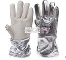 9折起 抗熱手套300-400度防燙手套隔熱手套耐高溫耐高溫鋁箔手套防高溫五指加厚