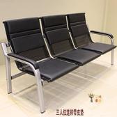 排椅 辦公室髮廊會議室長條椅理發店美容店新款排椅休息椅等候椅會客椅T
