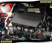 莫名其妙倉庫【EL053 引擎上飾板】引擎蓋護罩 保護蓋 引擎上蓋 引擎護蓋 ECOSPORT