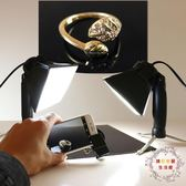 珠寶攝影台 鉆石火彩攝影燈手機微距靜物台led燈拍照台攝影靜物棚XW全館免運