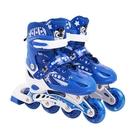 溜冰鞋 寶貴來溜冰鞋兒童全套裝可調 男女旱冰鞋滑冰鞋成人輪滑鞋直排輪 薇薇