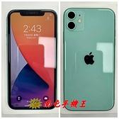 =南屯手機王=Apple iPhone 11 128GB 中古機 綠色 宅配免運費