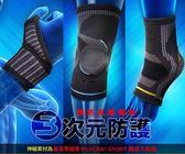 【KP】瑪榭3次元防護護腕(單入) 超透氣輕薄 灰色 13-25cm 4713475027101