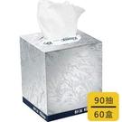 【舒潔】方盒面紙(90抽x60盒)