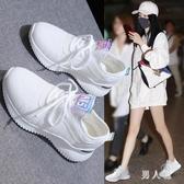 運動鞋女2020新款夏季網面透氣跑步鞋休閒百搭網紅老爹小白鞋ins PA17412『男人範』