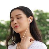 潮工坊 耳機原裝入耳式通用男女生6s適用iPhone蘋果vivo小米oppo 貝芙莉