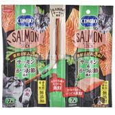 【寵物王國】Combo北大西洋鮭魚點心棒(柴魚片)7支入