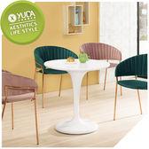 【YUDA】 珍尼絲 2.3尺  圓桌   餐桌   /  休閒桌  J9M 1007-1
