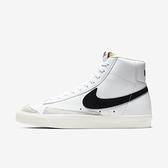 Nike W Blazer Mid 77 [CZ1055-100] 女鞋 運動 休閒 籃球 復古 耐穿 穿搭 情侶 白黑