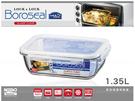 韓國樂扣樂扣 緹花長方形微波烤箱兩用保鮮盒(1.35L)-LLG-448《Midohouse》