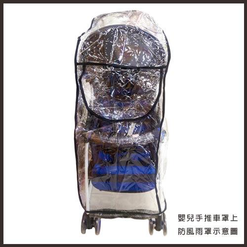 嬰兒手推車開窗式防風雨罩