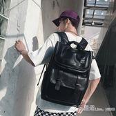 街頭潮男皮質簡約後背背包時尚戶外旅行背包單肩包2019韓版旅行包 艾莎嚴選
