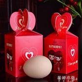結婚禮盒 婚慶糖盒創意糖果盒喜糖盒包裝盒中國風婚慶用品100個裝YYP 蓓娜衣都