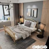 簡約床 北歐鐵藝床雙人床1.5/1.8單人床1.2米鋼架床簡約現代鐵床公主床 【全館9折】