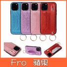 蘋果 iPhone 11 Pro Max XR XS MAX IX i8+ i7+ 閃粉腕帶殼 手機殼 可掛繩 全包邊 保護殼
