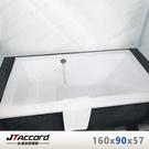 【台灣吉田】T133-160-90 坐式壓克力浴缸(嵌入式空缸)160x90x57cm