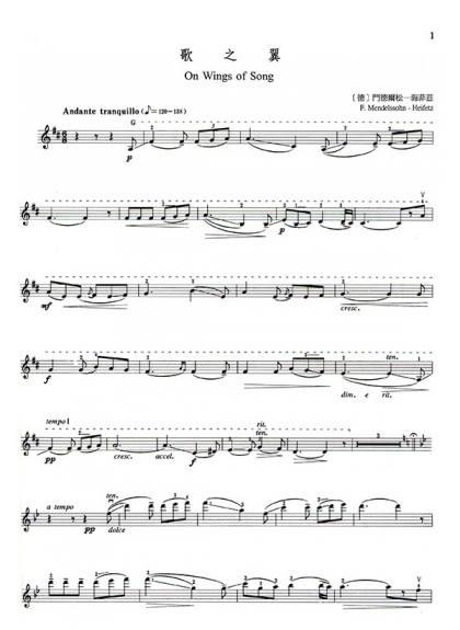 小叮噹的店- 提琴譜 小提琴大師筆下的輝煌旋律【8】海菲茲 琴壇之王V408