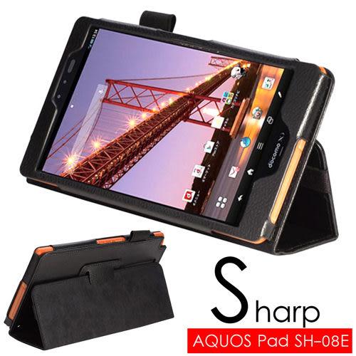 ◆免運費贈電容筆◆夏普 Sharp AQUOS Pad SH-08E 專用平板電腦皮套 保護套 背夾式可斜立帶筆插
