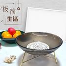 創意家用水果盤客廳茶幾零食糖果盤高顏值輕奢干果盤果盤2021新款 設計師生活百貨