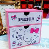 kitty 木製文具收納盒化妝盒置物盒雙抽收納架桌上收納眼鏡991735 通販屋