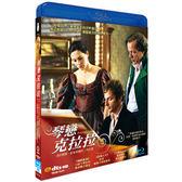 Blu-ray 琴戀克拉拉BD