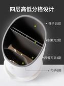 筷子筒家用筷籠子瀝水架收納盒托