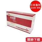 【微微笑】微微酵-十益菌複合酵素(1盒)