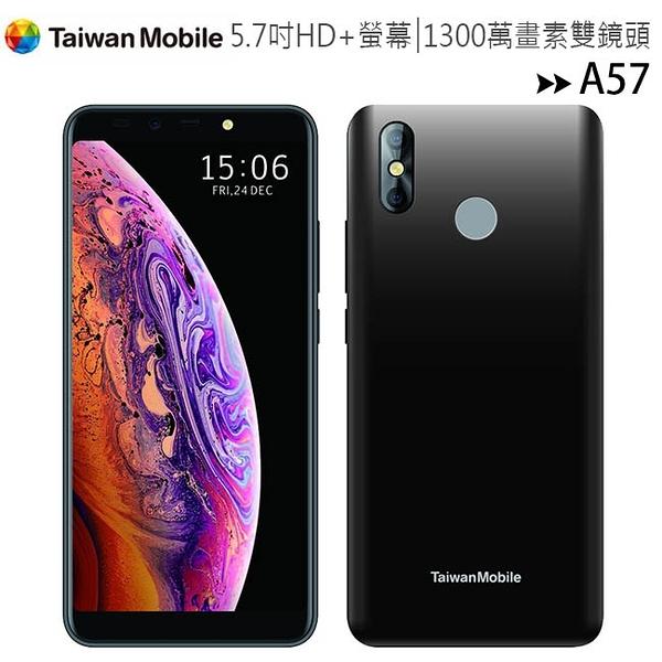 TWM Amazing A57 (2G/16G) 5.7吋雙鏡頭雙卡4G平價國民智慧型手機